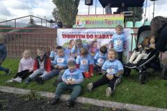 maraton-przedszkolakow-11
